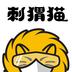 刺猬猫阅读官网下载最新版