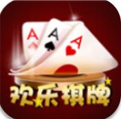 欢乐棋牌游戏App