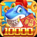 梦幻捕鱼App