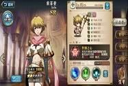 梦幻模拟战手游索菲亚和粉毛哪个好 梦幻模拟战手游索菲亚3C技能