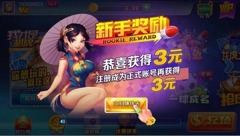 龙虎斗游戏手机版下载 龙虎斗游戏安卓版下载
