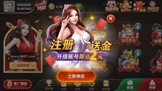 鼎鑫棋牌最新版 鼎鑫棋牌app下载