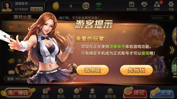鑫鑫棋牌最新版 鑫鑫棋牌app下载