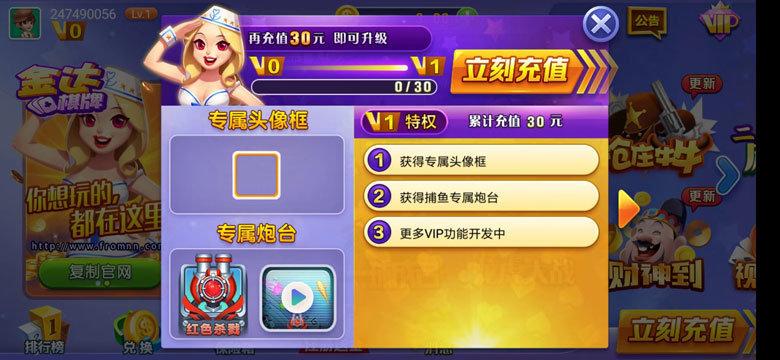 金达棋牌手机版下载 金达棋牌官网版下载