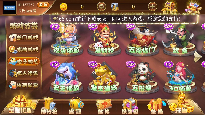 百乐门棋牌app 百乐门棋牌手机版下载