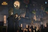 哈利波特拼图寻宝岂有此理线索的具体位置 哈利波特拼图寻宝岂有此理线索在哪