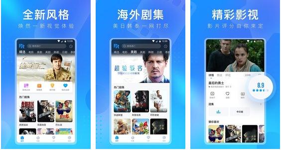人人视频下载官方最新正版:一款拥有最全影视剧资源的app