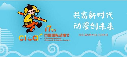 做梦想行动派! 电魂将在第17届中国国际动漫节再续精彩