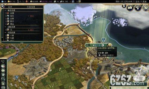 文明5游戏小技巧