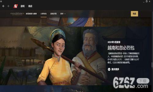 文明5游戏资源问题