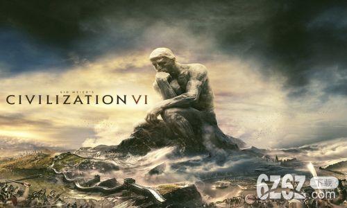 文明5奇观问题分析