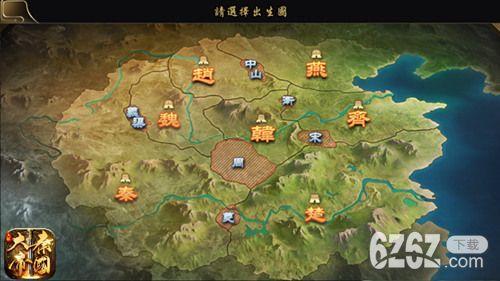 大秦帝国地图土地攻略