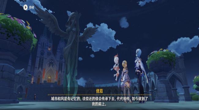 原神游戏福利分析 原神福利讨论