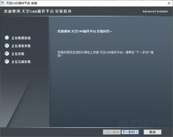 天空CAD插件