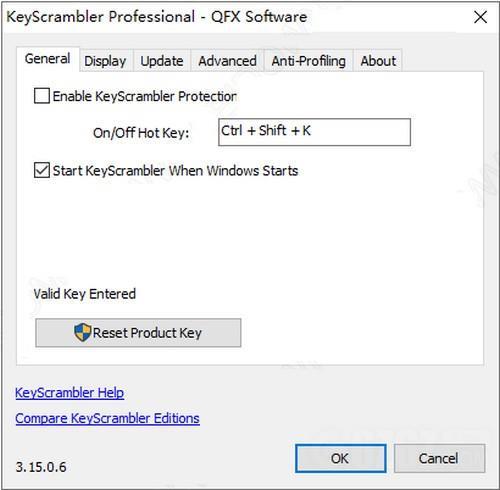 KeyScrambler Pro