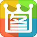 2345看图王 V10.6.0.9503 官方最新版