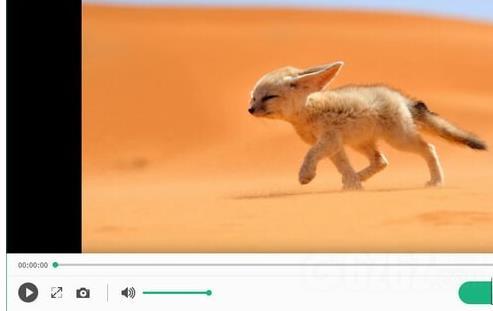 Apeaksoft Screen Recorder for mac