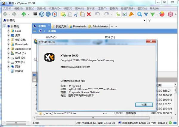 XYplorer Pro