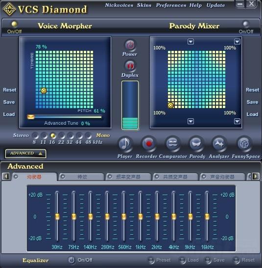 VCS Diamond