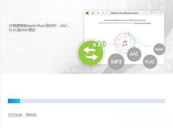 NoteBurner iTunes DRM Audio Converte