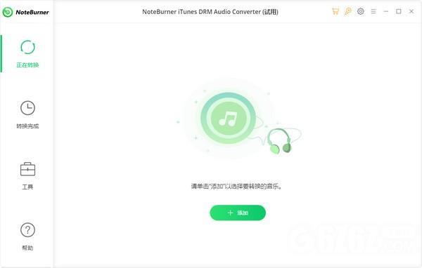 DRM Audio Converter
