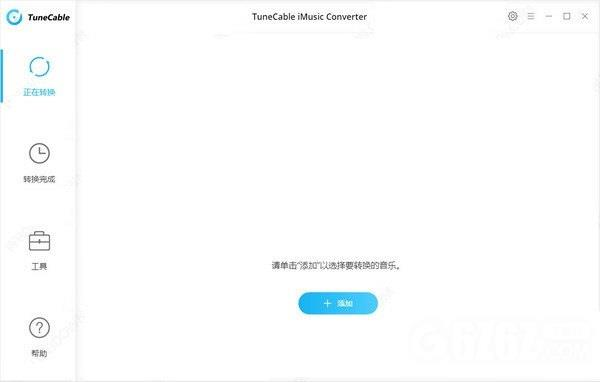 TuneCable iMusic Converter