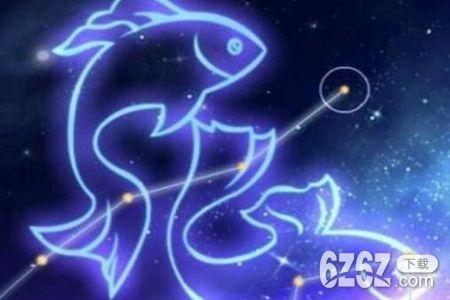 3月14日是什么星座 双鱼座特别的敏感脑洞大开